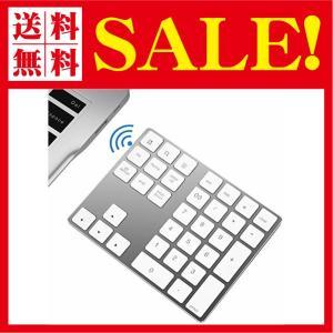 ワイヤレス テンキー キーボード Macbook android Windows ノートパソコンに適応 Bluetooth キーボード (シルバー) flow1