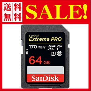 SanDisk 64GB Extreme PRO UHS-I SDXC 170MB/s SDSDXXY-064G サンディスク 海外パッケージ品 flow1