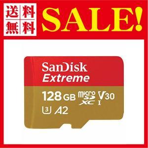 microSDXC 128GB SanDisk サンディスク Extreme UHS-1 U3 V30 4K Ultra HD A2対応 SDアダプタ flow1