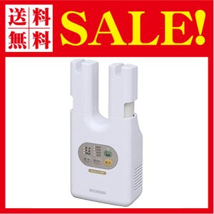 アイリスオーヤマ くつ乾燥機 ホワイトIRIS OHYAMA 脱臭くつ乾燥機カラリエ KSD-C1-W|flow1