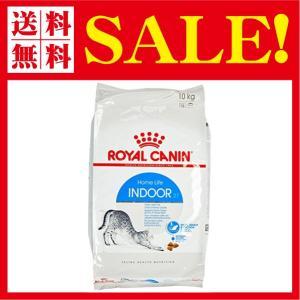 ロイヤルカナン FHN インドア 猫用 10kg|flow1