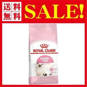 ロイヤルカナン FHN キトン 子猫用 2kg|flow1