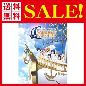 ラブライブ! サンシャイン!! Aqours 4th LoveLive! ~Sailing to the Sunshine~ Blu-ray Memo|flow1