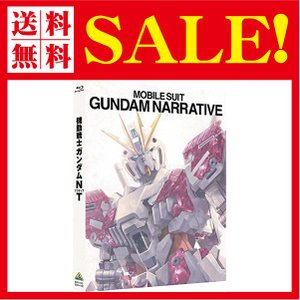機動戦士ガンダムNT (特装限定版) [Blu-ray]|flow1
