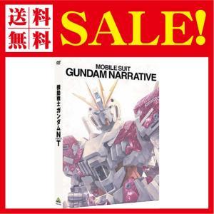 機動戦士ガンダムNT [DVD]|flow1