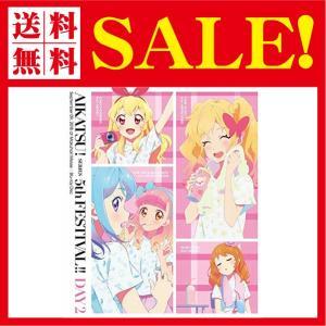 アイカツ!シリーズ 5thフェスティバル!! Day2 Blu-ray