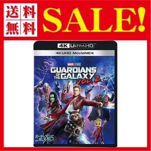 ガーディアンズ・オブ・ギャラクシー:リミックス 4K UHD MovieNEX(3枚組) [4K ULTRA HD + 3D + Blu-ray + flow1