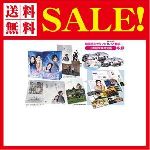 トッケビ~君がくれた愛しい日々~ DVD-BOX1 125分 特典映像DVDディスク付き|flow1