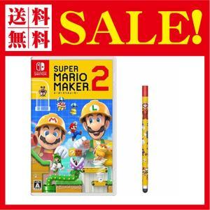 スーパーマリオメーカー 2 -Switch 【早期購入者特典】Nintendo Switch タッチペン(スーパーマリオメーカー 2エディション) 付|flow1