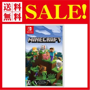 Minecraft (マインクラフト) - Switch|flow1