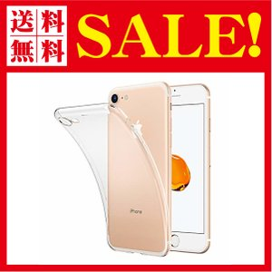 対応機種:iPhone 7/8 高品質ウルトラクリアTPU素材を使用した落下防止、散熱加工の超薄型、...