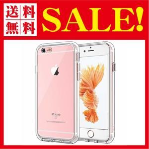 iPhone 6 iPhone 6s用保護ケース 高品質の TPU と PC を採用して、柔軟性に優...