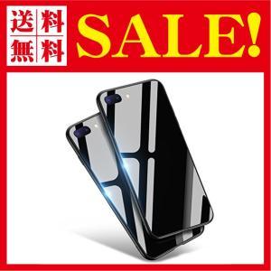 【デザイン】9H強化ガラスとTPU素材で、本体を保護するとともにiPhone8Plus/7Plus本...