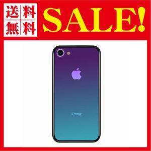 【対応機種】該当ケースは iPhone 7/8用の強化ガラスケースでございます(写真は銀の電話で効果...