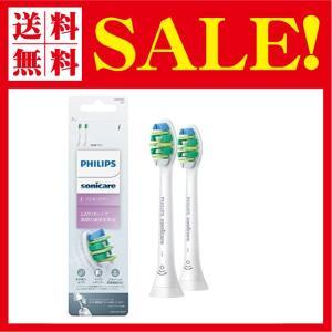 (正規品) フィリップス ソニッケアー 替ブラシ インターケアー 歯間ケア レギュラーサイズ 2本組 HX9002/67|flow1