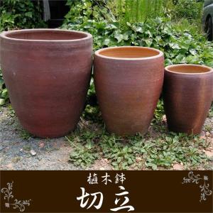 資 切立 大 R-13 送料無料 植木鉢 flower-net