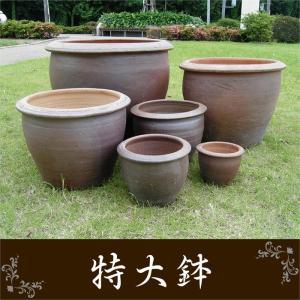 資 特大鉢LLL R-05L(LLL) (穴あり) 送料無料 植木鉢 flower-net