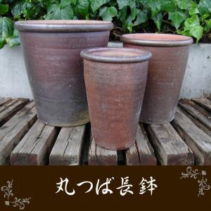 資 丸つば長鉢 TD-152 SET/3 セット商品 送料無料 植木鉢 flower-net