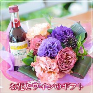 お花のギフト 誕生日の花 ワインと花 セット お祝い 花 おしゃれ アレンジメント ミニボトル 誕生日 翌日配達|flower