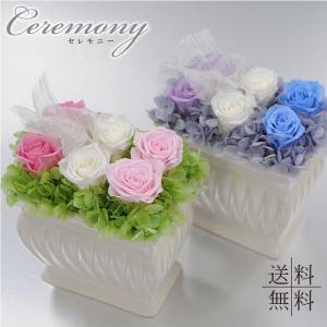 枯れない花 ギフト 誕生日 贈り物 プリザーブドフラワーアレンジメント ギフト セレモニー  記念日 プレゼント|flower