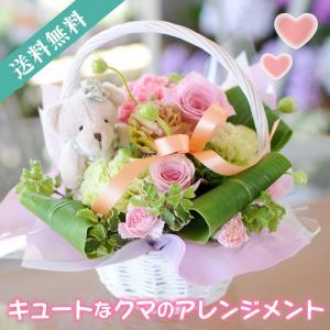 誕生日 ギフトセット ぬいぐるみ 花 アニマルオーナメント アレンジメント 翌日配達|flower