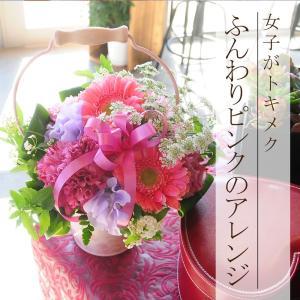 誕生日 花 プレゼント お祝い 花 記念日 プレゼント ガーベラ カーネーション 女性へのプレゼント 送料無料 ブリキ缶 ふんわりピンクのアレンジ|flower