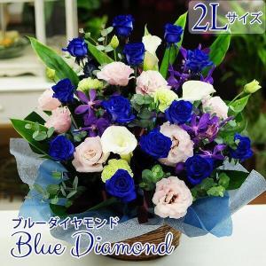 誕生日ギフト 青いバラ  生花 アレンジメント ブルーダイヤモンド 2Lサイズ バラプレゼント|flower