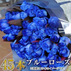 バラ 花束 青 薔薇 青いバラ45本花束  誕生日花ギフト ブルーローズ プレゼント|flower