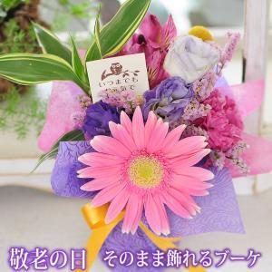 ホワイトデー限定 花 ギフト プレゼント 数量限定 花束 ブーケ そのまま飾れるブーケ プチスイーツセット|flower