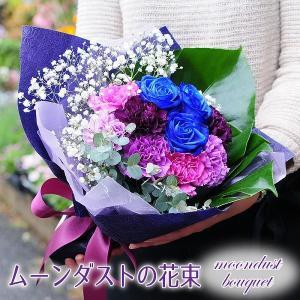 誕生日 ギフト 花 花贈る プレゼント 贈り物 ムーンダストと青いバラのブーケ 送料無料|flower