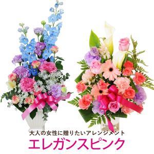 花 ギフト 誕生日の花 アレンジメント エレガンスピンク|flower