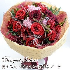 プリザーブドフラワー  ギフト プレゼント 贈り物 お祝い 花 おしゃれ ブーケジャドール プロポーズ|flower