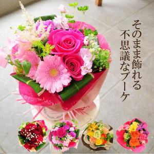ギフト 花束 花 ブーケ そのまま飾れるブーケ 花束 花ギフト ガーベラ カーネーション|flower