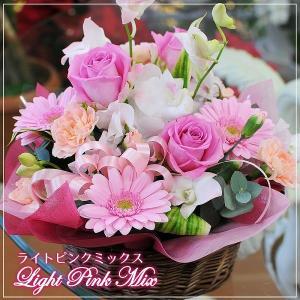 誕生日の花 アレンジメント ライトピンクミックス お祝い 花 おしゃれ 翌日配達|flower