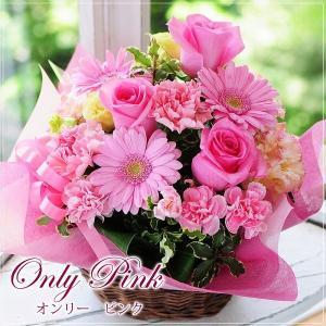 お花のギフト誕生日の花 アレンジメント オンリーピンク Mサイズ お祝い 花 おしゃれ お花のギフト 翌日配達|flower