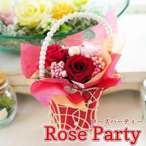 枯れない花 ギフト  誕生日の花 プリザーブドフラワー ギフト 贈り物 花 枯れ ない ローズパーティー バースデープレゼント|flower