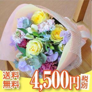 誕生日の花 花束 おまかせ ラウンドブーケ ミックス ピンク イエロー ホワイト 翌日配達|flower