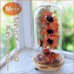 花 ギフト ガラスドームのドライフラワー Mサイズ|flower