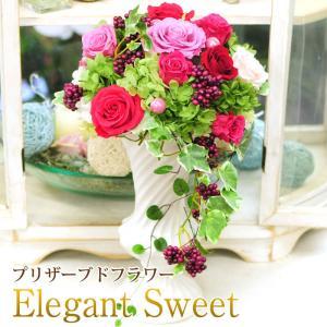 枯れない花 ギフト  プレゼント 花 枯れ ない プリザーブドフラワー エレガントスウィート ホワイトデー 記念日|flower