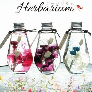 ハーバリウム 花  ギフト ハーバリューム あすつく12時 お祝い 誕生日 ギフト プレゼント|flower