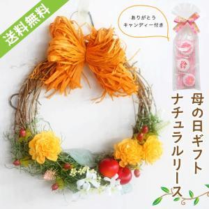 造花のリース プチスイーツセット ホワイトデー ギフト プレゼント ドライフラワー|flower