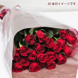 バラ 花束 赤 薔薇 赤いバラ 20本 花束 ...の詳細画像1