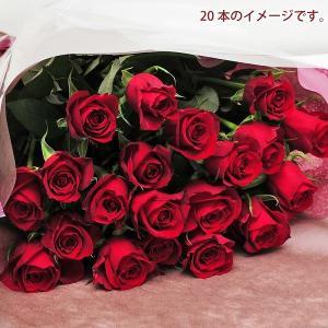 バラ 花束 赤 薔薇 赤いバラ 20本 花束 ...の詳細画像2