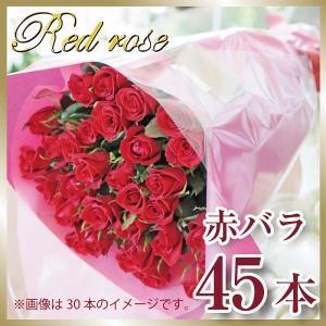 バラ 花束 赤 薔薇   赤いバラ 45本 花束  赤いバラ花束 誕生日 ギフト|flower