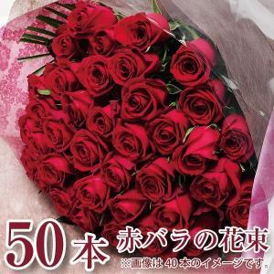 バラ 花束 赤 薔薇   赤いバラ 50本 花束  赤いバラ花束 誕生日 ギフト|flower