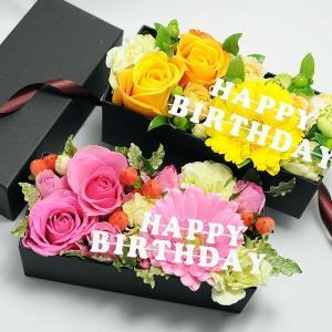 誕生日 記念日 ボックスフラワー ローズボックス  誕生日 ギフト プレゼント 贈り物 アレンジメント 母の日2019 送料無料|flower