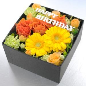 誕生日 記念日 花 ボックスフラワー ローズボックス Lサイズ 誕生日プレゼント アレンジメント 贈り物|flower