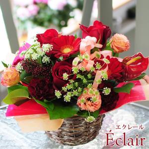 ホワイトデー アレンジメント エクレール バラ 花|flower