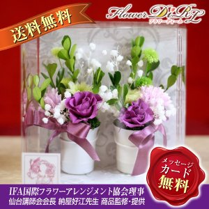 お線香セット 紫メインツイン仏花(BS-001)|flowerdirl