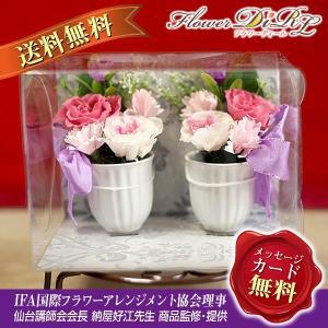 お線香セット 白陶器ライン入りピンクツイン仏花(BS-005)|flowerdirl